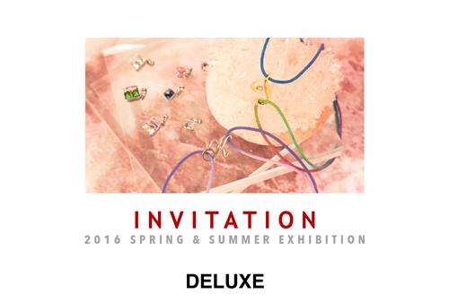 invitation_f
